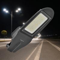 Braytron LED ulicna svetiljka 30W 6500K IP65